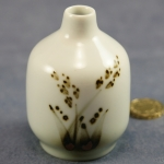 Small Round Bud Vase Grasses