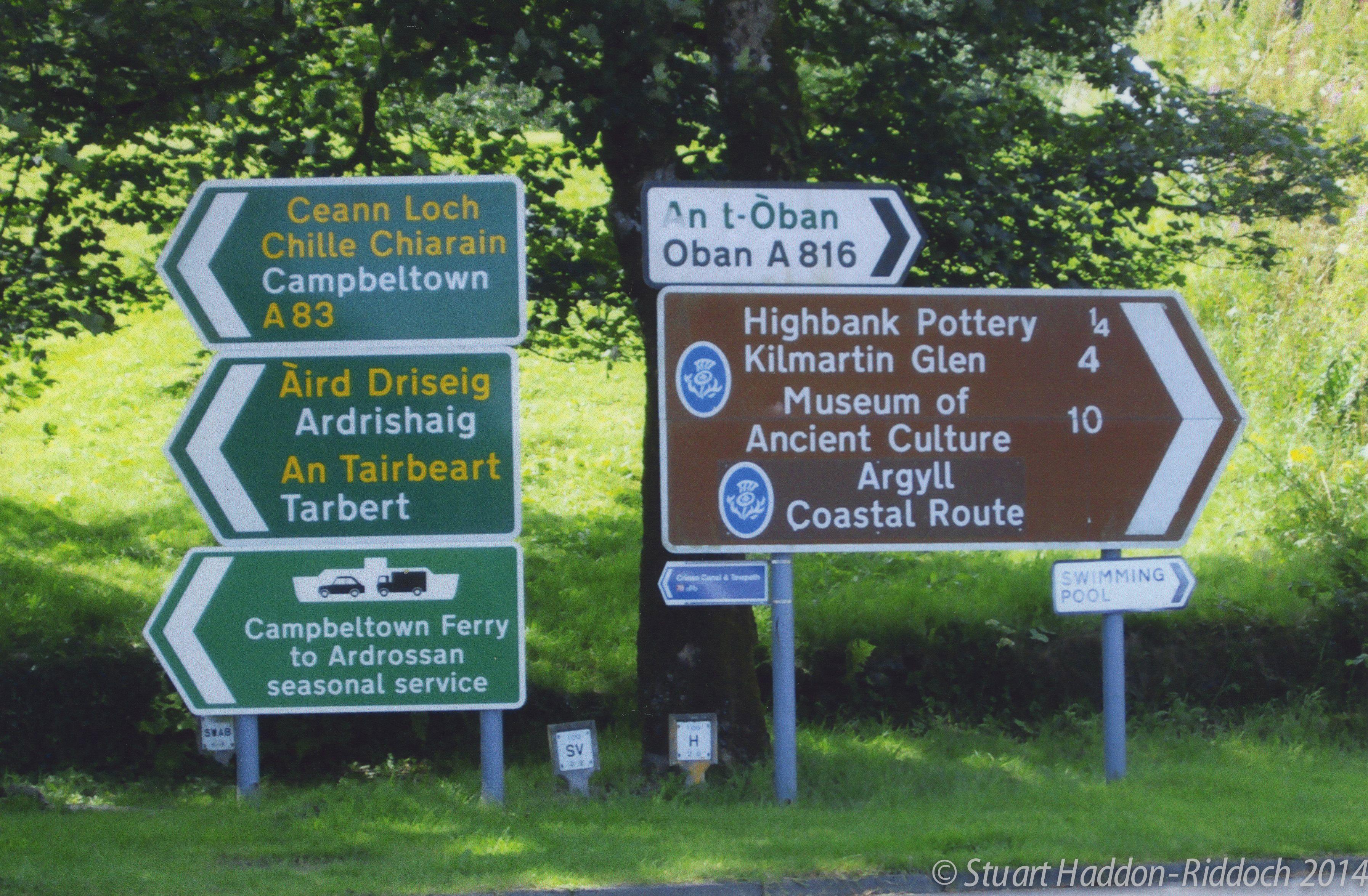 Lochgilphead Roundabout