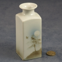 Medium Square Vase Tree and Bird
