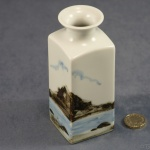 Medium Square Vase Seascape