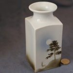 Large Square Vase Stag and Tree